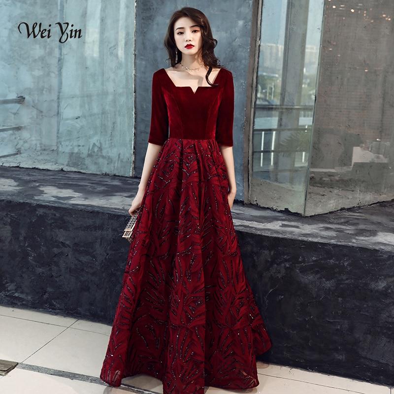 48b81c5acc6 Weiyin 2019 Новый V шеи Длинные вечерние платья Robe De Soiree пикантные  роскошный темно-красный блесток официальная Вечеринка платье платья для  выпус.