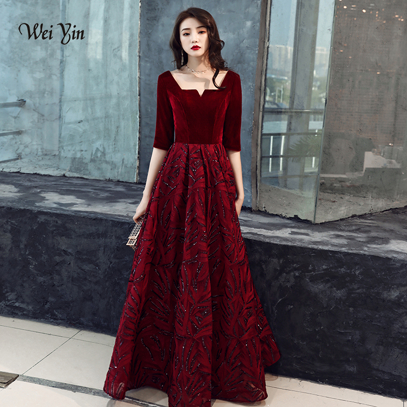 weiyin 2019 New V Neck Long   Evening     Dresses   Robe De Soiree Sexy Luxury Wine Red Sequin Formal Party   Dress   Prom Gowns WY1432