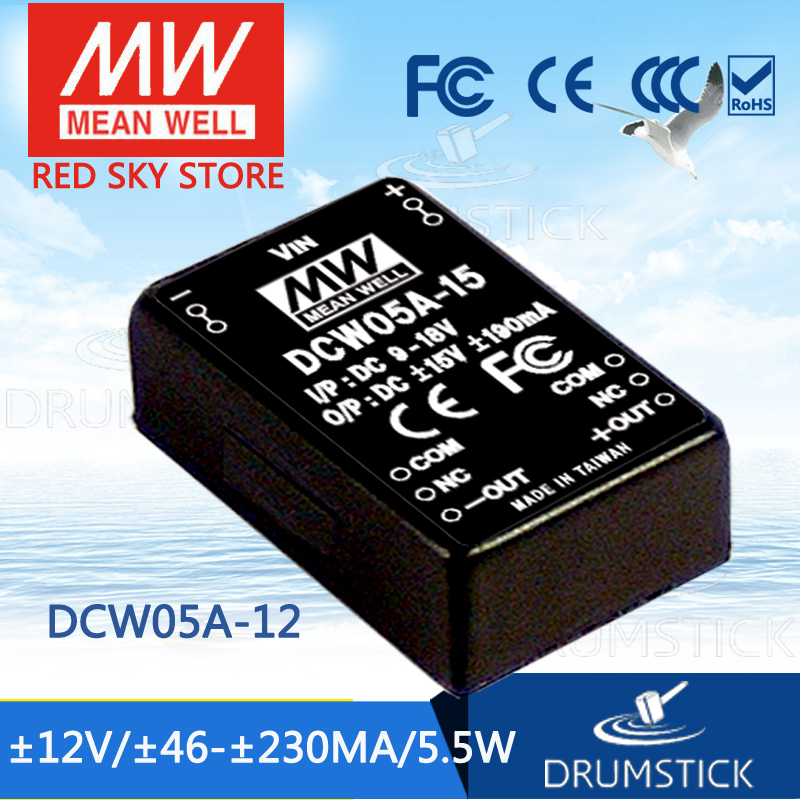 MEAN WELL DCW05A-12 12V 230mA meanwell DCW05 12V 5W DC-DC Regulated Dual Output Converter аккумулятор patriot 12v 1 5 ah hb dcw ni