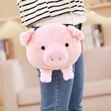 Mini Backpack School Cute Girls Bag Shopping Plush Stuffed Animal Shoulder Bags Cartoon Pig Anime Toddler Purse Pink