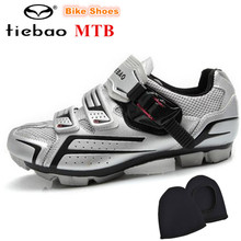 TIEBAO Bike Shoes sapatilha ciclismo mtb Breathable Auto-lock 2018 Ride Bicycle Shoes Light weight Highway Lock cycling shoes