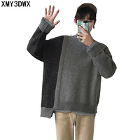 2017 Autumn And Winter Men S Sweater Irregular Asymmetry Stitching Hit Color Design Hedging Loose Thick