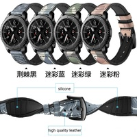 AOOW Genuine Leather Silicone Watchband 22mm for Samsung Gear S3 Classic Frontier Camo Printed Soft Rubber Watch Band Strap
