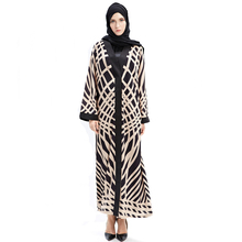 Arab Striped Abaya Muslim Women Long Cardigan Dresses Qatar Oman Turkey Clothes without Scarf