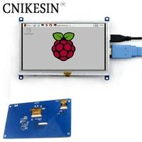 CNIKESIN 라즈베리 pi3 터치 7 인치 LCD 용량 스크린 터치 스크린 LCD 모듈 TFT 모듈 LVDS RGB