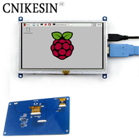 7 Inch LCD Capacitive Screen Touch Screen LCD Module TFT Module LVDS RGB Dual Interface
