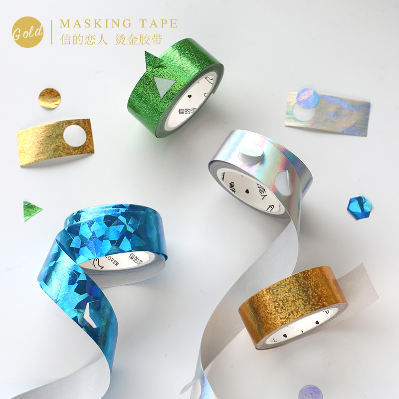 Geometry Faded Laser Gilding Decorative Adhesive Tape Masking Washi Tape DIY Scrapbooking Sticker Label Japanese Stationery