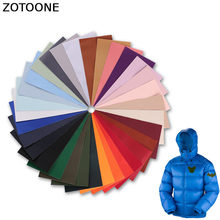 ZOTOONE Various Colors Self-adhesive Patches Free Cut DIY Cloth Sticker Repair Down Jacket Clothing Raincoat Umbrella Decoration(China)
