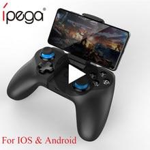 Joystick de gatillo para teléfono móvil, mando para Pubg, Gamepad para iPhone, Android, PC, Control de fuego gratis, Joystick Joy Stick