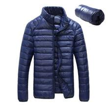 jacket solid down coats