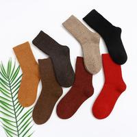 Women's men middle stockings winter new woolen socks plain dark grain double needle stockings