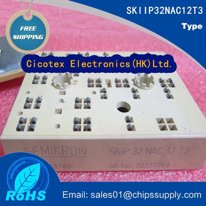 SKIIP32NAC12T3 MODULE IGBTSKIIP32NAC12T3 MODULE IGBT