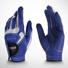 Перчатки для гольфа мужские перчатки микроволокно мягкие белые синие gery 3 цвета левая рука противоскользящие Нескользящие частицы дышащие перчатки для гольфа