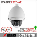 Upgradeable HIK PTZ Speed Dome Camera DS-2DE4220-AE With 16X Digital Zoom ICR Day Night PTZ Dome Camera