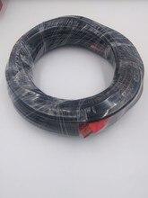 AL244 Ethernet кабель 1 20 м 30 м для Cat5e кабель патч-корд Кабо де реде