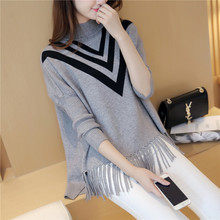 2016 new autumn and winter loose sweater pelerine Korean sweater tassel bat sleeve jacket
