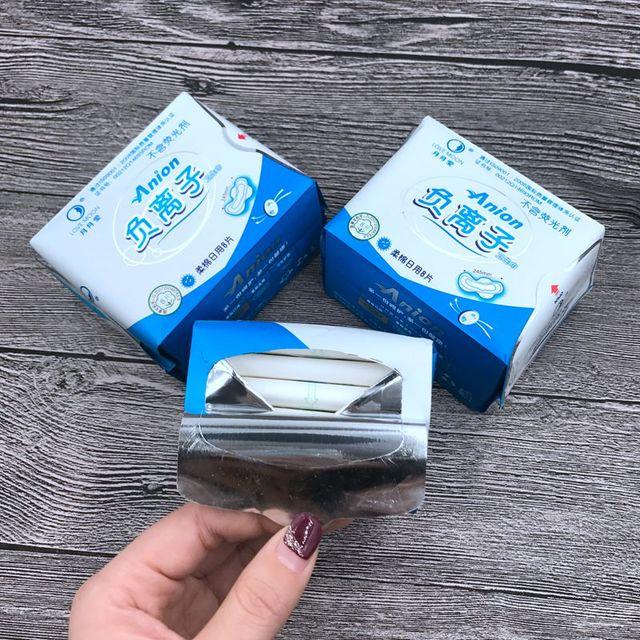 Sanitary Pads menstrual pad Feminine Hygiene Product Love Moon Anion pads Sanitary Napkin  Anion-Winalite Panty Liner hygiene