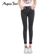 2017 Spring Autumn Women Ankle-Length Cuffs Black Jeans Students Stretch Skinny Female Slim Pencil Pants Denim Ladies Trousers