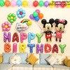 Baby Birthday Full Moon Decorating Supplies Children S Happy Birthday Party Balloons Decorative Foil Balloon