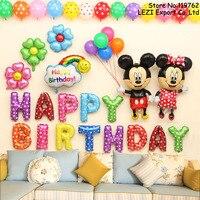 赤ちゃん幸せな誕生日のテーマパーティーの装飾コンビネーションスーツ風船ドットラテックスヘリウム風船ベビーキッズおもちゃCHLEZI1026