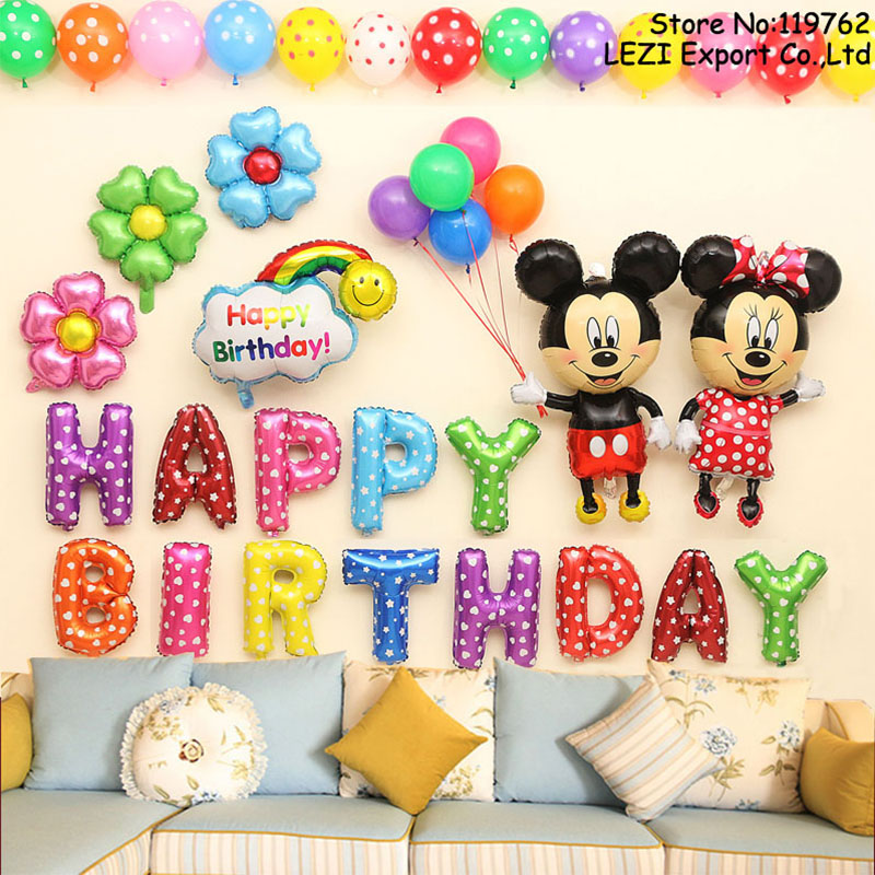 Baby Happy birthday theme party decoration Combination suit balloons Dot latex helium balloons baby kid toys CHLEZI1026
