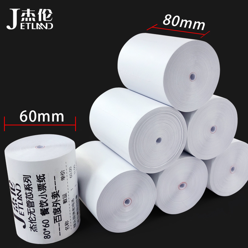 (2 Rolls Per Lot ) Jetland Thermal Paper 80*60mm, No Core, 55gsm,  Cash Register Receipt Paper Roll  3 1/8