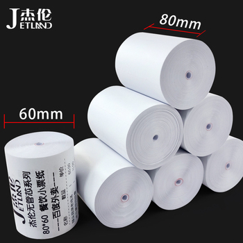 "(2 rollos por lote) Papel térmico Jetland 80*60mm, sin núcleo, 55gsm, rollo de Papel de recibo de caja registradora 3 1/8 ""x 165 ', libre de BPA|Papel para caja registradora| |  -"