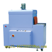BTV4525 Shrink Packager Thermal-Shrink Packing Machine film packaging machine shrink machine