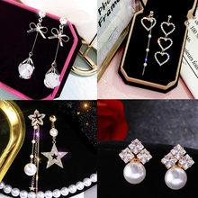Long Tassel Drop Earrings for Women Girl 2019 Fashion Pearl Clip on Female Jewelry