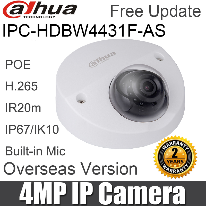 Dahua IPC HDBW4431F AS 4MP IR Mini Dome Camera H 265 20m IR POE Micro SD