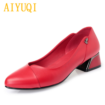 AIYUQI women dress shoes 2020 spring new genuine leather fashion red shallow mouth office