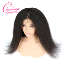 Charming Queen Silk Base Wigs Full Lace Human Hair Wigs For Black Women Kinky Straight Brazilian Remy Hair Wigs With Baby Hair