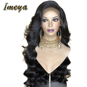 FANXITON Synthetic Lace Front