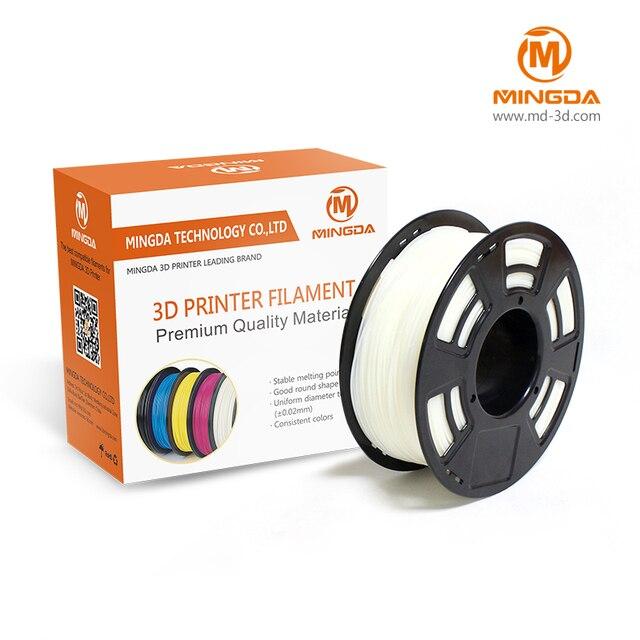 Best Quality PLA Filament 1.75mm 1KG High Tolerance 3D Printer Filament With Good Toughness 3D Printer Materials