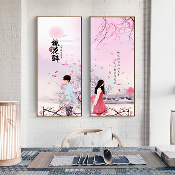 Diamond Embroidery Mosaic Painting Cross Stitch Full Lovers in Peach Blossom Two-Picture Combination DIY 5D/3D Decoration Gift