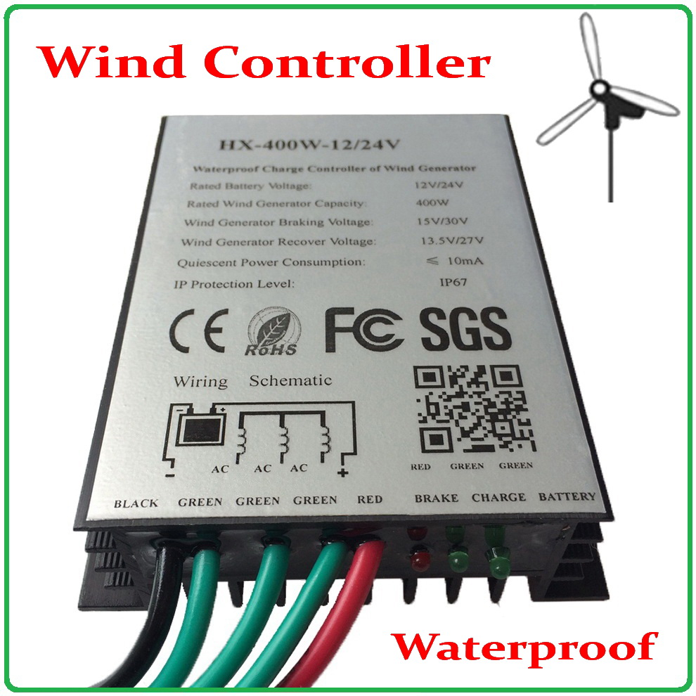 400W wind turbine generator charge controller 300W 200W Vertical Axis wind generator controller waterproof for home/boat/street wind generator 300w 12v 24v vertical axis wind turbine with 300w wind charge controller and 1000w inverter