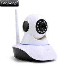2017 Free Shipping IP Camera Wifi Wireless Security 720P Alarm Camera Shaking Head Support Android And IOS APP 2 years Warranty