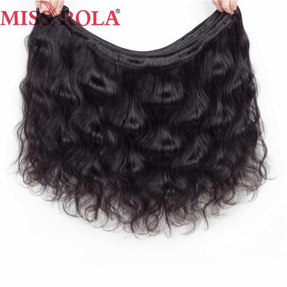 מיס רולה ברזילאי שיער Weave חבילות עם סגירת 100% שיער טבעי צבע טבעי ברזילאי גוף גל שאינו רמי הארכת שיער