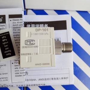 Image 2 - DP 101 npn 디지털 진공 음압 센서 압력 컨트롤러 100 to + 100 kpa 100% new & original