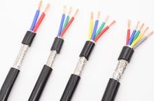Cable blindado RVVP de 4 núcleos para Audio, inversor y línea de señal, 10M, cobre puro, 0,3, 0,5, 0,75, 1,5, 2,5, envío gratis