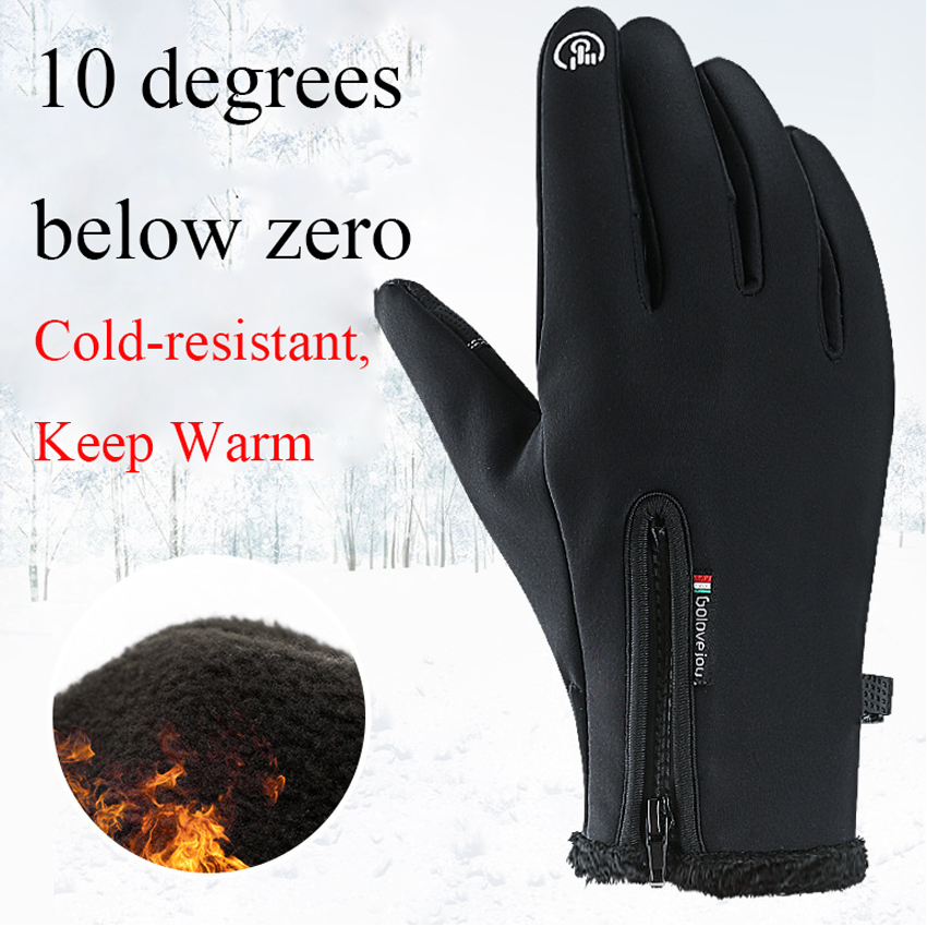5 Size Cold-proof Unisex Waterproof Winter Gloves Cycling Fluff Warm Gloves For Touchscreen Cold Weather Windproof Anti Slip 5