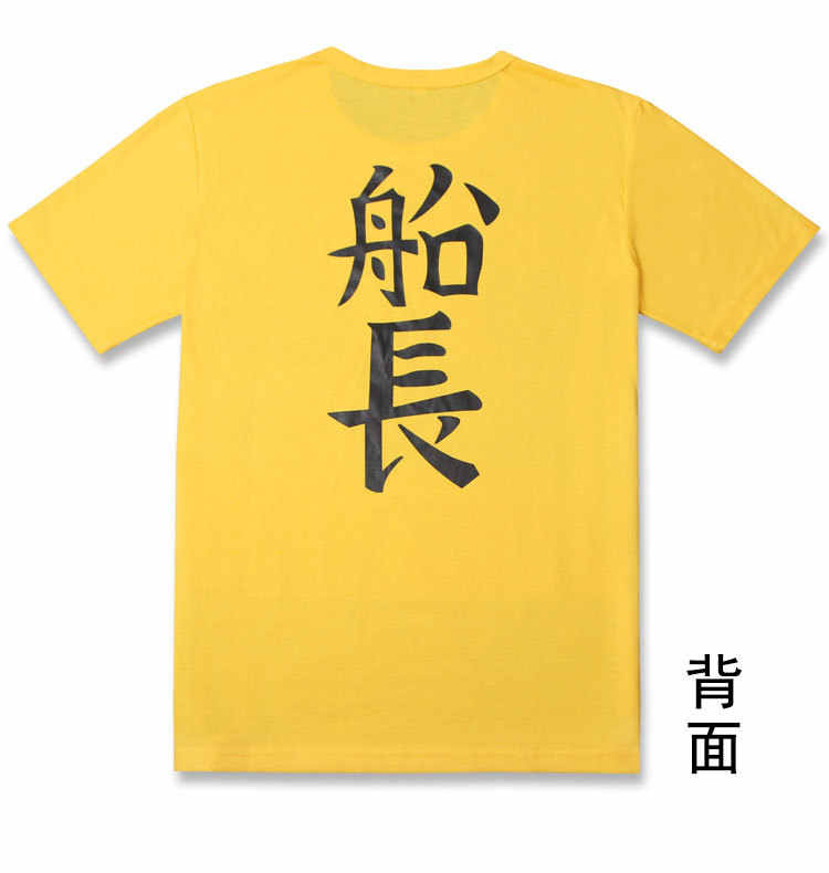 Anime One Piece Film Z Scimmia D Luffy T-Shirt Cosplay Costume Manica Corta T Shirt Uomini & Donne Casuali Quotidiani Tshirt