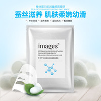 Essence Facial Silk Mask Anti Aging Anti Wrinkle Whitening Hydrating Moisturizing Face Mask Skin Care Face Mask & Treatments
