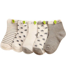 baby anti slip socks for kids cotton baby socks with non-slip Newborn Floor Socks Kids Cotton Short Socks 5 Pairs per set(China)