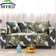 Grünpflanzen blatt Sofa Abdeckung Große Elastizität Flexible Couch Abdeckung Sofa Maschine rutschfeste Salon Schmücken Anti Milbe