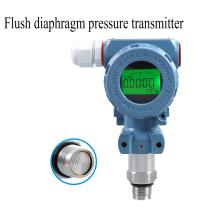 PCM450 pressure transmitter 4-20mA LCD screen Explosion-proof flat membrane flush diaphragm pressure transmitters diaphragm 0 2mpa pcm300d 4 20ma g1 4 fine small air outlet pressure transmitters water supply sensor