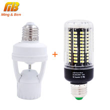 [MingBen] DIY PIR Induction Infrared Motion Sensor LED lamp Base Holder + 7W 9W 12W 15W SMD 5736 E27 LEDs lamp For Night light(China)