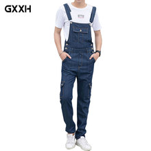 2018 Korean Version of the Cowboy Bibs Men's Bib pants Casual boys Jumpsuit Men's Suspenders Straight jeans  Size S-3XL 4XL 5XL