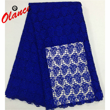 Hot sale Knitted classical single color graceful pattern design Water soluble lace PW130,Free Shipping African Cord lace fabric