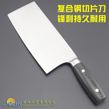 steel pin factory stainless steel kitchen knife slicing knife blade lasting sharp Yangjiang kitchen knife wholesale